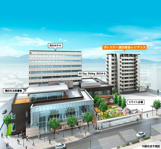 公式】ポレスター酒田駅前レジデンス|山形県酒田市の新築分譲マンション